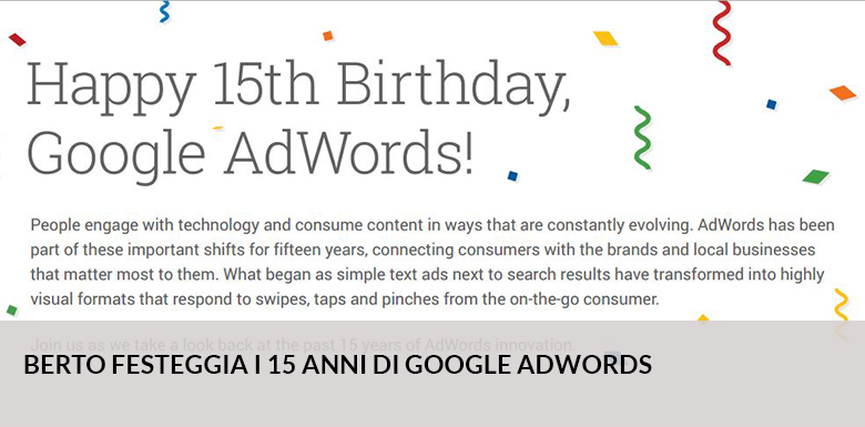 Сегодня Google AdWords исполняется 15 лет