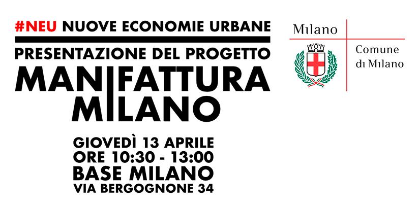Филиппо Берто участвует в презентации Производство в Милане