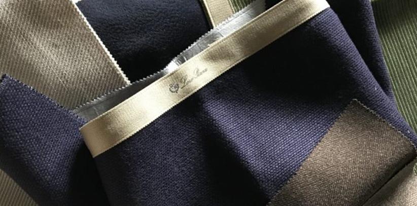 Лоро Пиана Интериорз в Текстильной Коллекции БертО