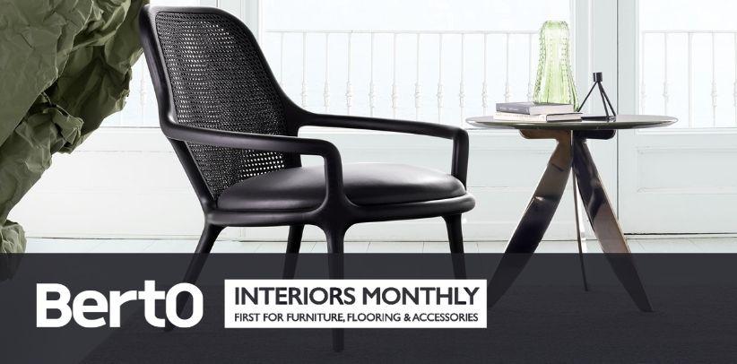 галерея мая 2021 interior monthly: маленькое кресло Patti