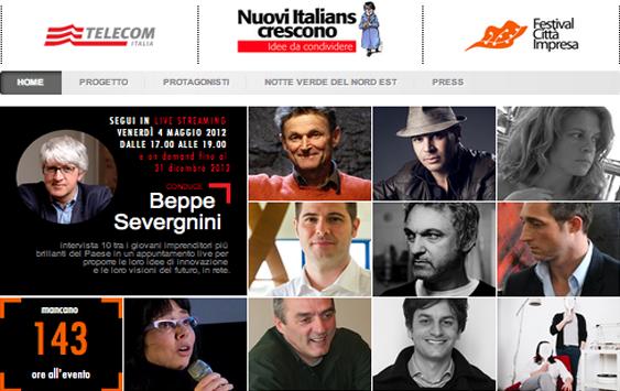 Новые Italians растут